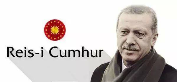 recep tayyip erdoğan ile ilgili görsel sonucu