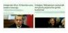 tayyip erdoğandan u dönüşü