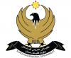 kuzey ırak bölgesel kürt yönetimi arması