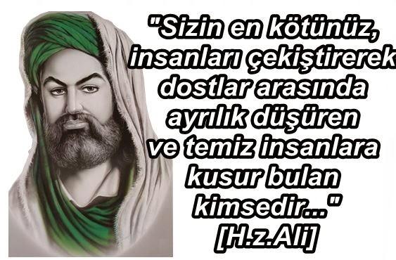 Həzrət Əlinin (ə) yoxsullarla rəftarı