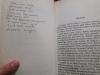 ikinci el kitap