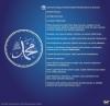 hz muhammed in savaş ahlakı