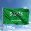 dünyanın en güzel bayrağına sahip olmak