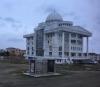 marmara ereğlisi yeni belediye binası