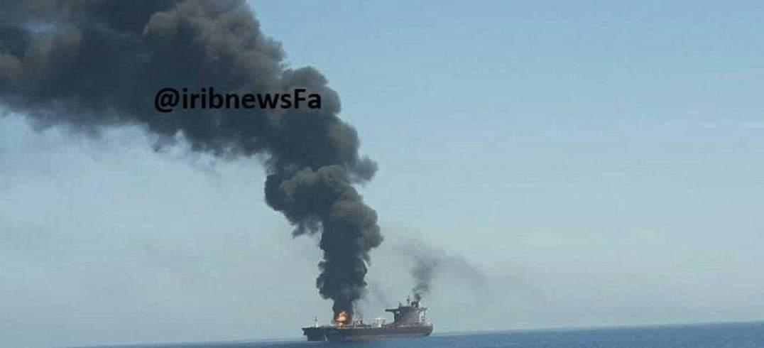 13 haziran 2019 hurmuz bogazi tanker saldirilari