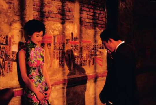 in the mood for love resim 1