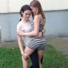 lezbiyen