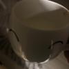 ballı süt