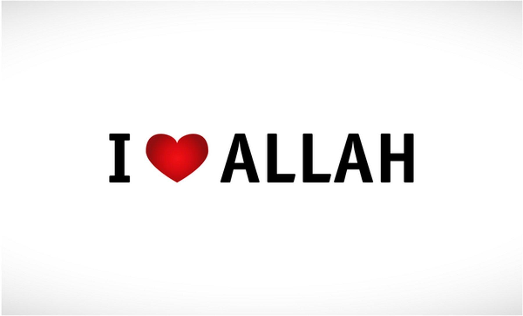Картинки, картинки с надписью ислам и диана