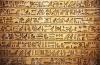 antik tarih saçmalığı