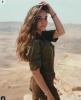 israil kızları