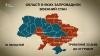 ukrayna rusya savaşı