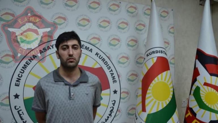 kürdistan anti terör birimi