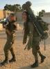 israil askeri