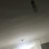sarayın elektrik faturasının 850 bin tl olması