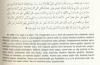 hz muhammed in hz ayşe ile 6 yaşında evlenmesi