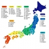 japonyanın vilayetlerini gösteren haritalar