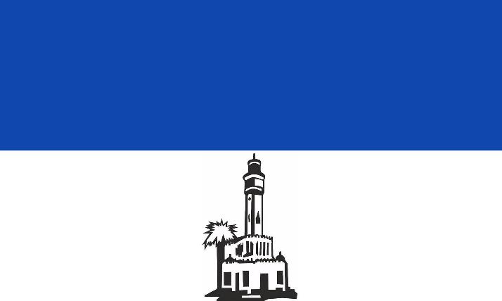 izmir devleti