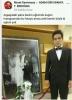 atatürk fotosu paylaşan oğlunu reddeden adam