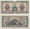 ayasofya fotoğraflı 500 drahmilik yunan parası