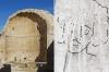 israil de bulunan 1500 yıllık hz isa portresi