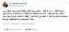 6 ağustos 2020 fahrettin koca nın attığı tweet