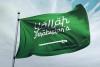 yallah arabistana
