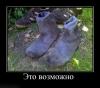 çorabı kokan insan tipi